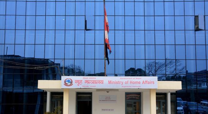 बझाङ घटनाबारे संसदीय समितिले गृहमन्त्रीसँग छलफल गर्ने