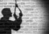 आत्महत्या ठूलो चुनौती बन्दै