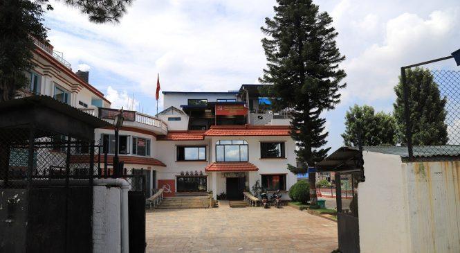 माओवादी केन्द्र अलमलमा : बैठक कार्यसूचिमा सीमित