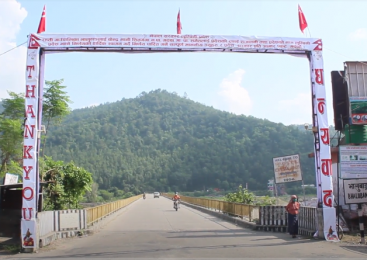 यस्तो छ लुम्विनी प्रदेशको राजधानी भालुबाङको नालेबेली :भौगोलिक, ऐतिहासिक तथा प्राकृतिक महत्वको एक चर्चा