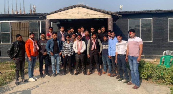 दाङमा पश्चिम नेपाल शैक्षिक परामर्श संगठन गठन