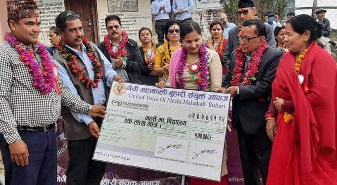 मेचीमहाकाली बुहारी संयुक्त आवाज लुम्बिनी प्रदेशद्वारा पाल्पाकाे एक विद्यालयमा शैक्षिक सामग्री वितरण लाख बराबरकाे अक्षयकाेष स्थापना