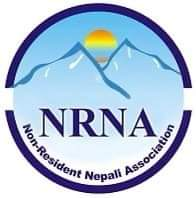 १० अर्ब को एनआरएनए नेपाल डेभलपमेन्ट फन्ड स्थापना