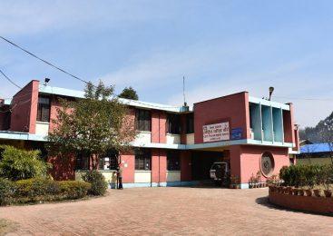 कक्षा ११को परीक्षाको मूल्याङ्कन विद्यालय आफैले गर्ने