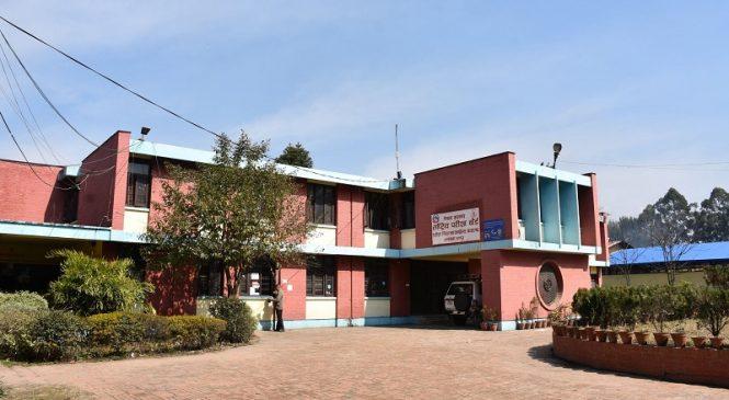 आजदेखि कक्षा १२ को परीक्षा , ४ हजार ३१५ वटा परीक्षा केन्द्र