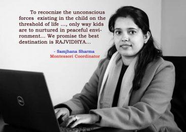 सिकाइका लागि सर्वोत्कृष्ट विधि मन्टेश्वरी : सम्झना शर्मा (मन्टेश्वरी संयोजक, राजविद्या पाठशाला)