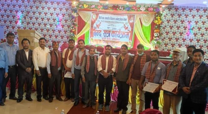 तुलसीपुर नगर प्याब्सनकाे अध्यक्षमा : डाँगी