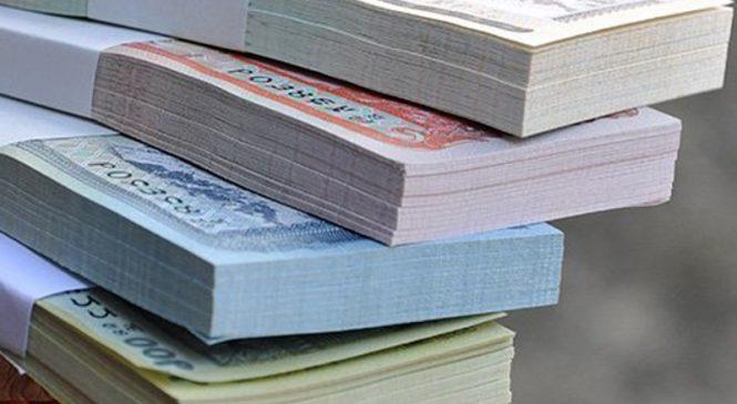 आजबाट राष्ट्र बैङ्क र वाणिज्य बैङ्कबाट नयाँ नोट साट्न पाइने