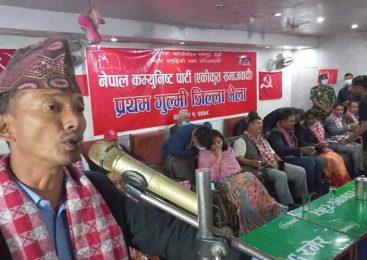 केपीका कारण कम्युनिस्ट पार्टी पुन गठन : नेता चौधरी